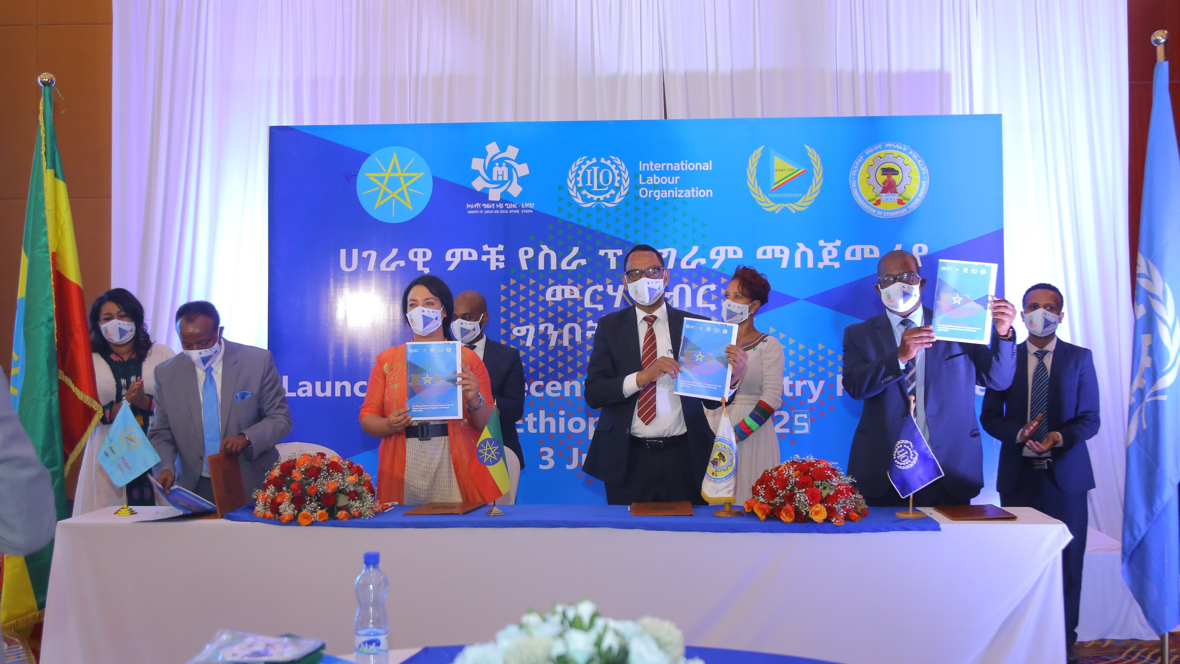 ILO and its tripartite constituents launched a Decent Work Country Program for Ethiopia